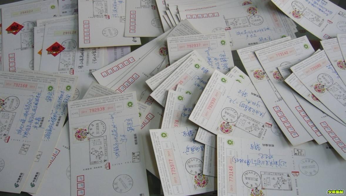 赠送24节气之小寒明信片